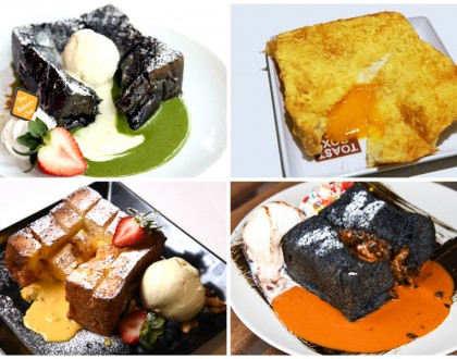 5 Places For Your Lava Toasts Fix In Singapore - Which Flows, Which Doesn't