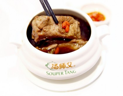 Souper Tang 汤师父 - Malaysia's Famous Herbal Soup Chain In Singapore At Centrepoint