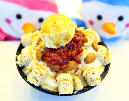 Il-Sole Korean Desserts - Korean Bingsu Shop At Jurong Point