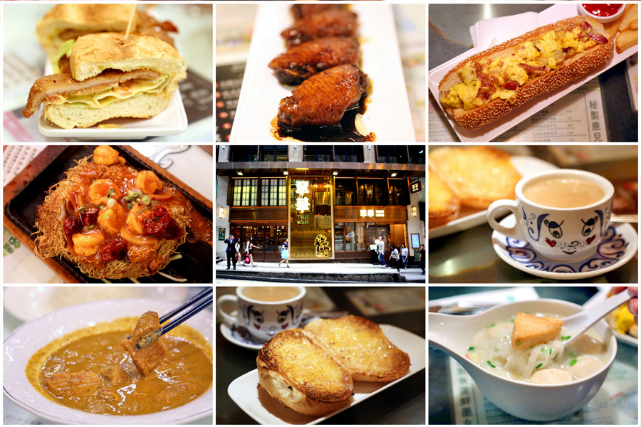 Tsui Wah Restaurant 翠華餐廳 - 10 To Try Dishes, Newly Revamped at Central Hong Kong