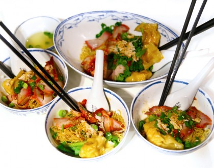 Chat Thai – Possibly Sydney's Hippest Thai Restaurant. Must Go For Thai Food Lovers