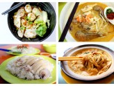 Singapore Michelin Bib Gourmand Guide 2016 - 34 Eateries That Make The Cut