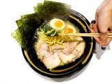 Machida Shoten - Ramen With Rich Soup and Thick Noodles