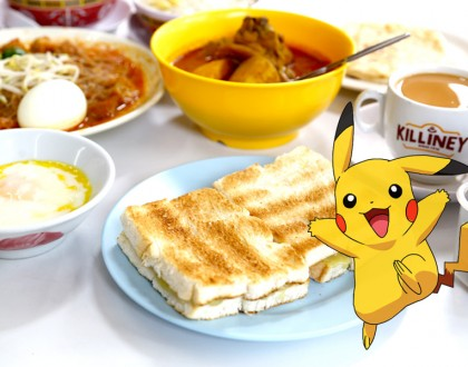 20 Cafes & Restaurants In Singapore with Pokéstops! Pokémon GO GO GO