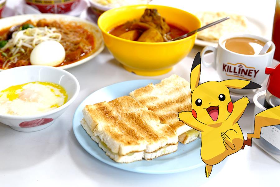 20 Cafes & Restaurants In Singapore with Pokéstops! Pokémon GO GO GO