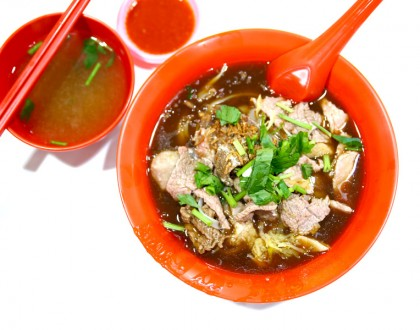 Hong Kee Beef Noodle – From Tanglin, Cuppage, To Amoy Food Centre. Michelin Bib Gourmand