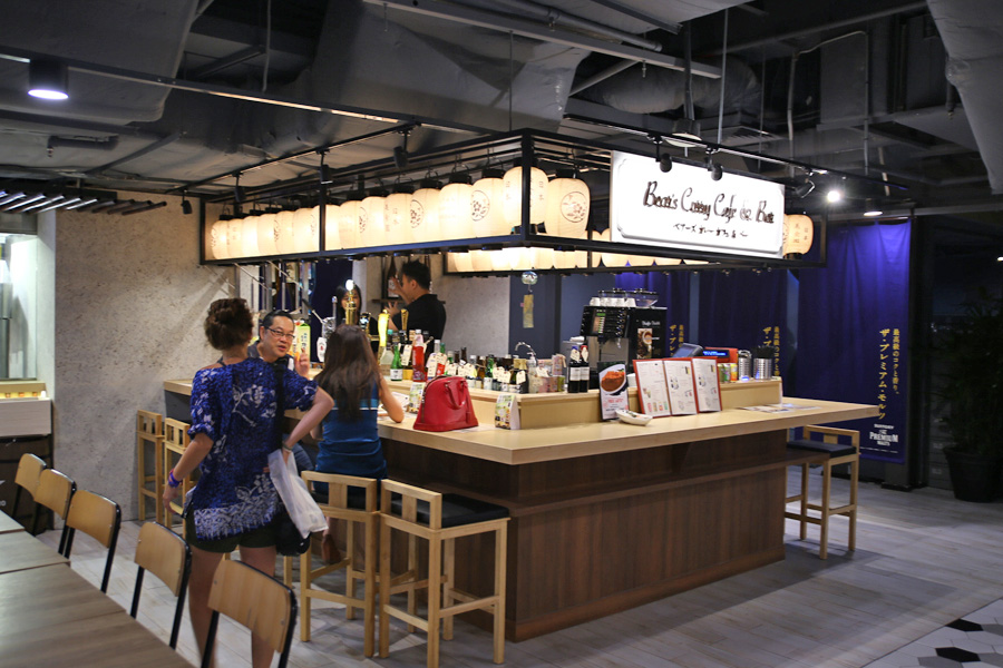 Japan foods garden japanese themed foodcourt opens at for Food bar garden