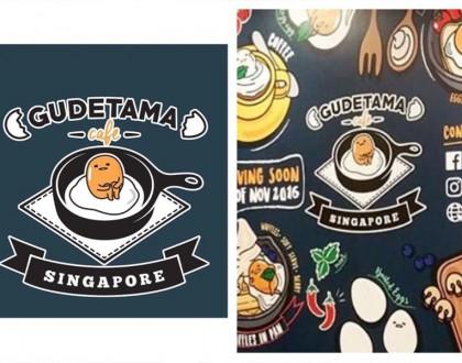Gudetama Café Singapore - Finally Coming To Singapore At Suntec City