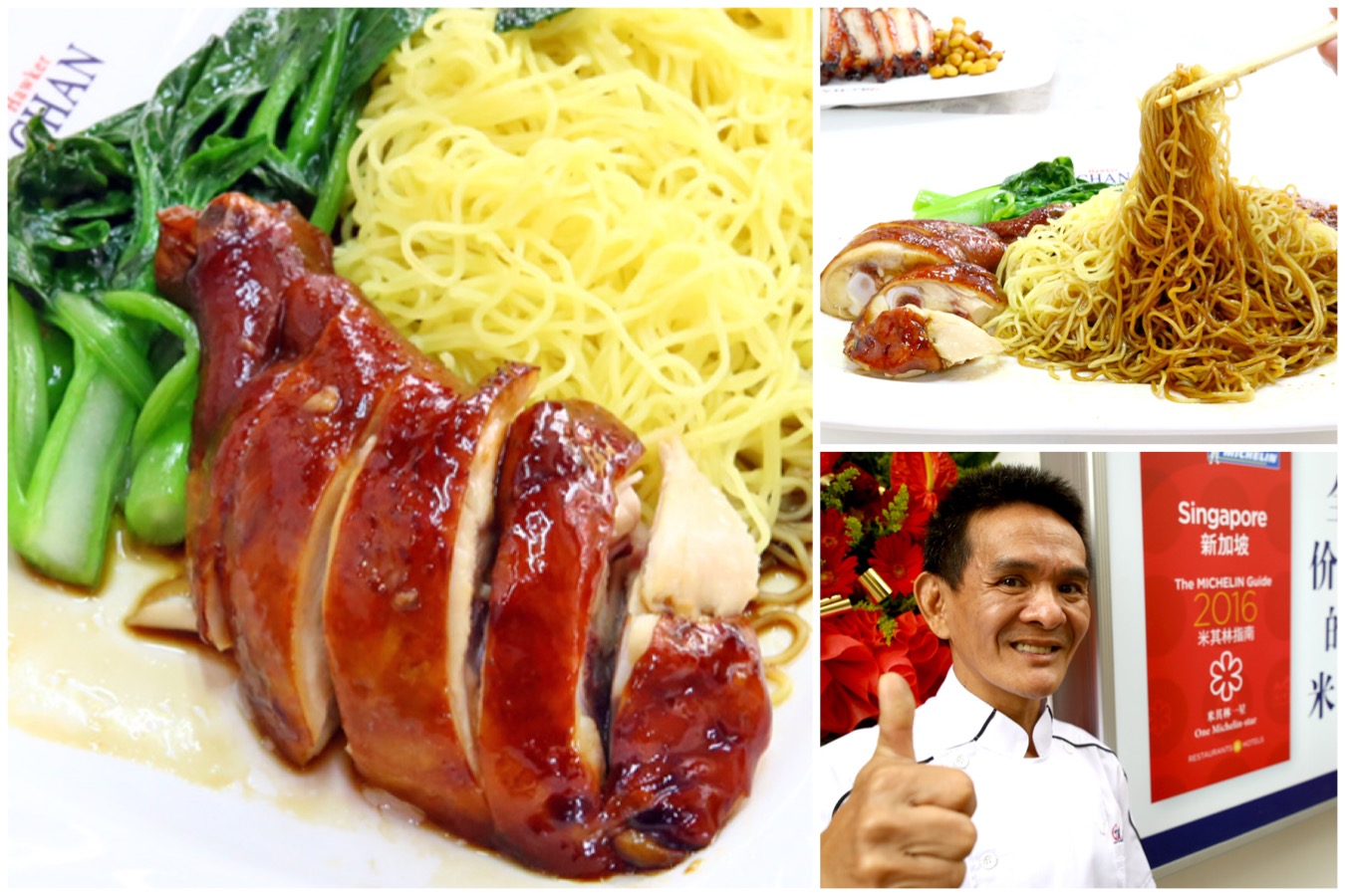 Liao Fan Hong Kong Soya Sauce Chicken Rice & Noodle - Hawker Chan's Eatery At Smith Street, With Michelin Bib Gourmand