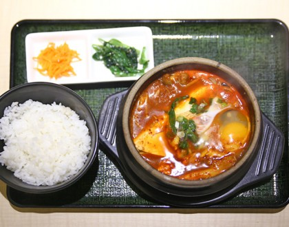 Tokyo Sundubu- Korean Collagen Rich Stew Restaurant Opens At Raffles City