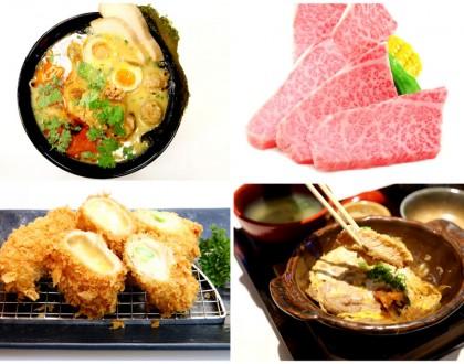 Itadakimasu Singapore – 7 Japanese Restaurants Under One Roof At 100AM Tanjong Pagar