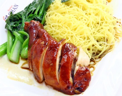 Liao Fan Hong Kong Soya Sauce Chicken Rice & Noodle - Michelin Starred Hawker Opens Restaurant At Smith Street