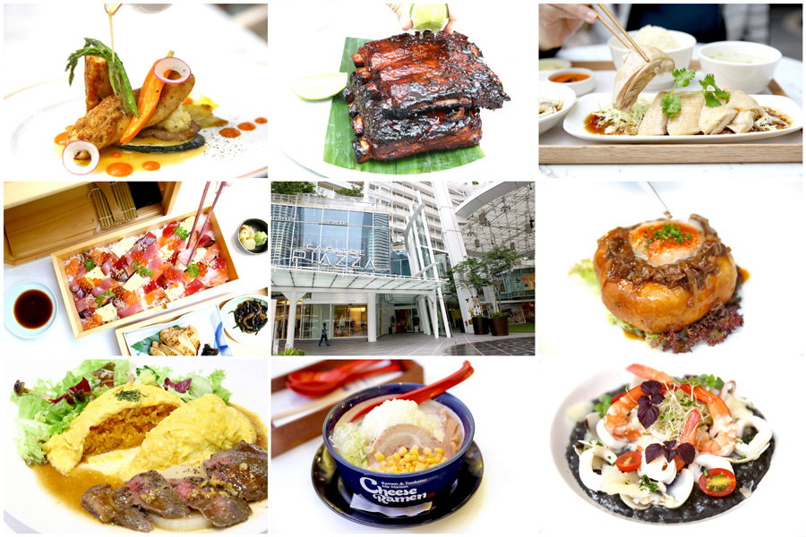 10 Must-Try NEW Signature Food From Capitol Piazza