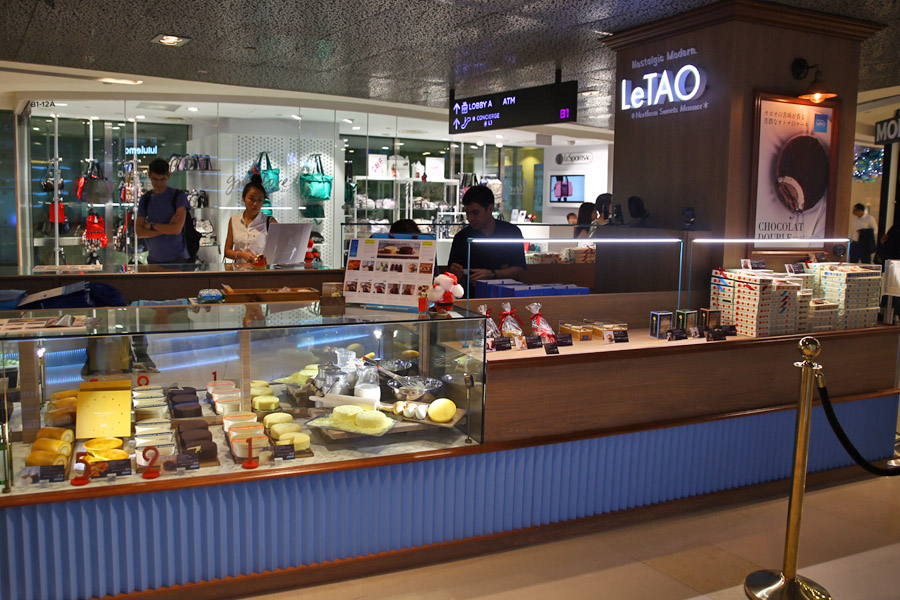 Cake Shop In Ion Orchard