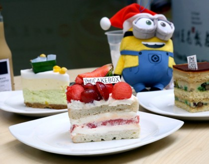 Out Of The Cake Box – Surprising Mango Sticky Rice, Chendol and Watermelon Cakes At Our Tampines Hub