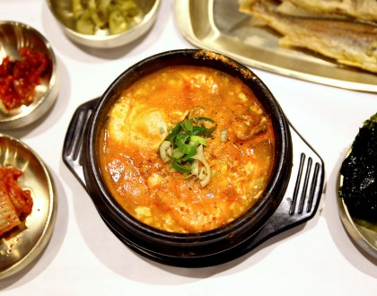SBCD Korean Tofu House – Korean Soontofu Restaurant At Tanjong Pagar Centre