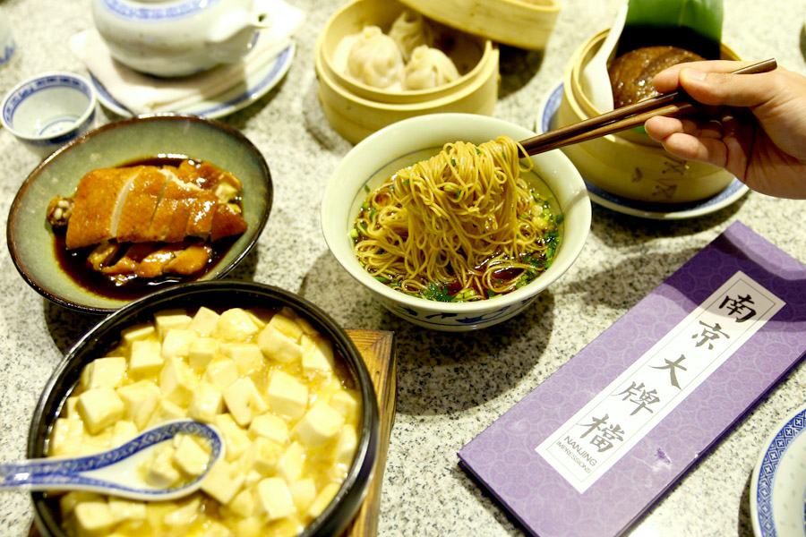Nanjing Impressions Singapore 南京大牌档 - Popular Chinese Restaurant That Will Take You Back 100 Years