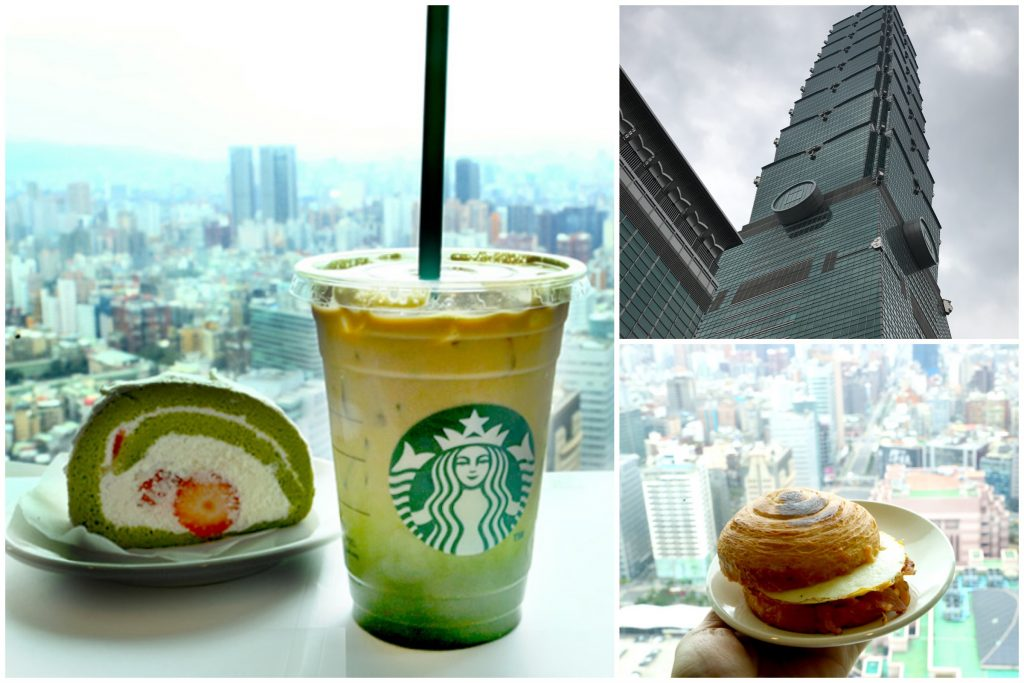 Starbucks taipei 101 you need a reservation here for for Starbucks in the world