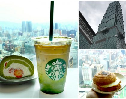 Starbucks Taipei 101 – You Need A Reservation Here, For The Starbucks With One Of The Best Views In The World