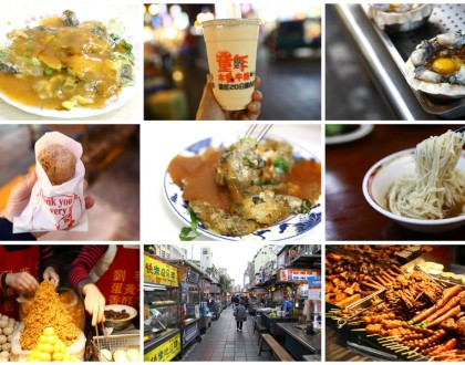 Ningxia Night Market 寧夏夜市 - 10 Best Taiwanese Street Food At This Food Heaven