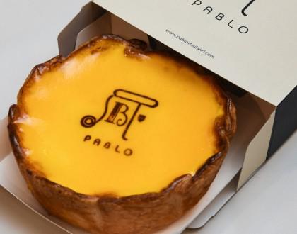 PABLO Cheese Tart Singapore - Opening At Orchard Wisma Atria Next Week