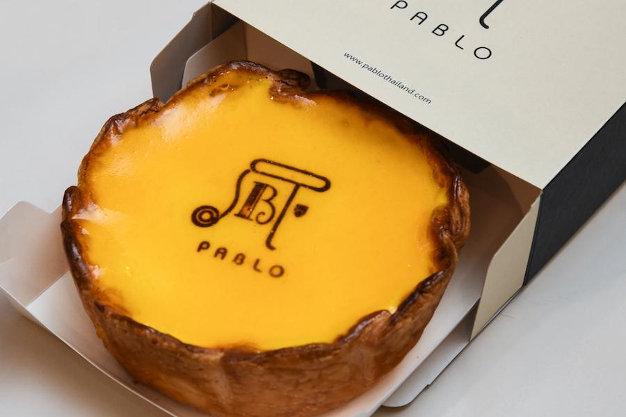 PABLO Cheese Tart Singapore - Coming To Singapore At Orchard Wisma Atria