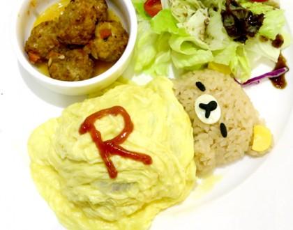 Rilakkuma Café Taipei - Cuteness Overload, Food Actually Not That Bad