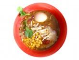 Tsuta Ramen - Michelin Ramen At Tai Seng, Offering Exclusive Miso Soba