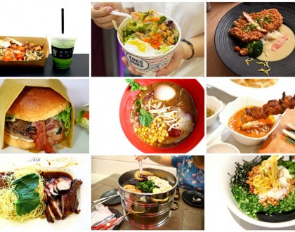12 New & Hot Restaurants Singapore March 2017 - Keisuke's Cheese Hamburg, Michelin Noodles And LA Burgers