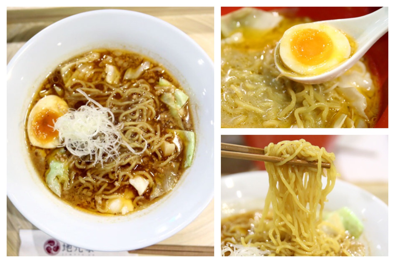 Jimoto Ya – Ebi Ramen By Michelin Starred Chef From Mieda Arrives To Singapore