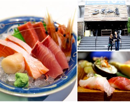 Addiction Aquatic Development 上引水產 - Taipei's Must Visit Seafood Market For Affordable Sashimi