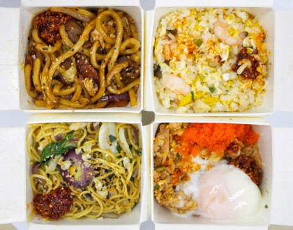 Wok Hey – Got Wok Hei? Zi Char Shop With Fried Rice And Ramen For Takeaway. At Bugis Junction