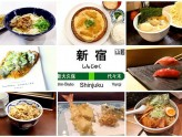10 Must Eats At Shinjuku Tokyo 新宿 -  Afforable Michelin Meals, Handmade Soba To ¥350 Gyudon (Less Than $5)