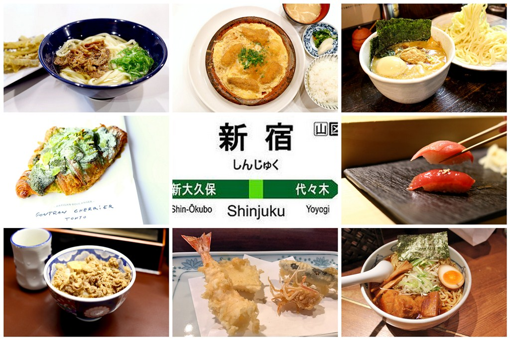 10 Must Eats At Shinjuku Tokyo 新宿 -  Afforable Michelin Meals, Handmade Soba To ¥350 Gyudon (
