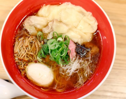 Tsuta Tokyo - The Michelin Ramen Deserves Its Hype. Here's How You Should Queue - It Is Confusing