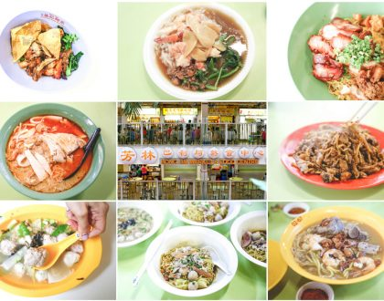 10 Must Try Stalls At Hong Lim Food Centre - Curry Noodles, Bak Chor Mee, Handmade Sotong Ball Soup