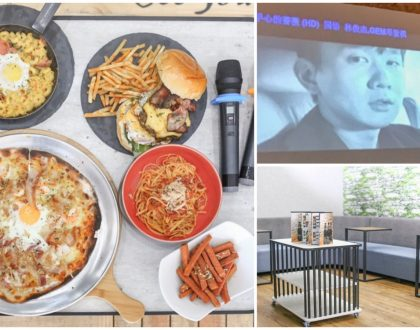7th Heaven KTV and Café – Karaoke Combined With Hipster Café At Tampines. Must 'Jio' Your Friends
