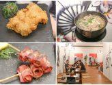 Haráru Izakaya - 1st Muslim Owned Izakaya in Singapore, For Japanese Food With Tatami Dining Experience