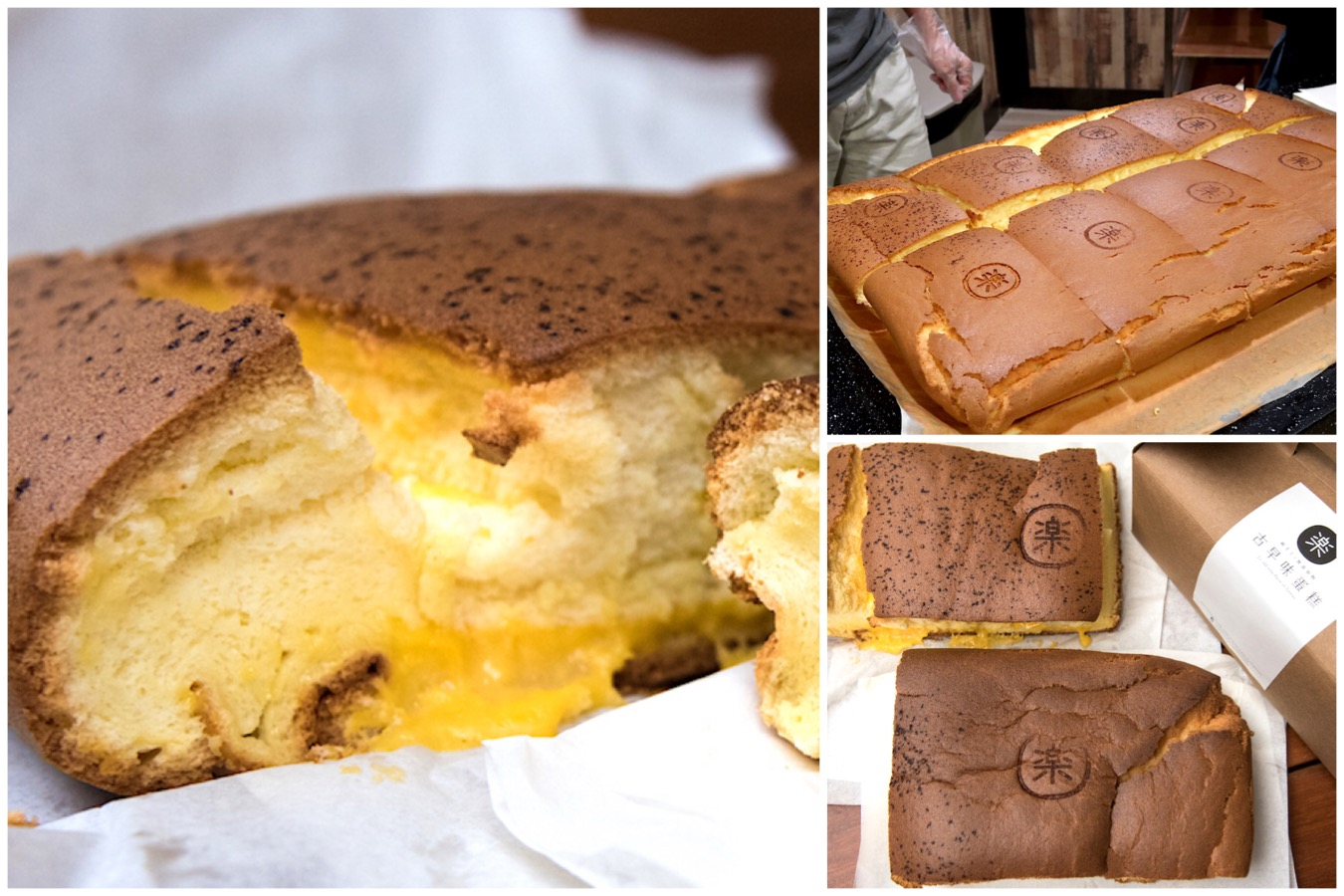 Le Castella - Popular Fluffy Castella Cake With Cheese Now In Singapore, At Tampines One