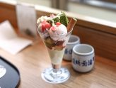 "Saryo Tsujiri 茶寮都路里 - For The Matcha Lovers In Tokyo. Note: NOT The Same As The Other ""Tsujiri"""