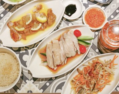 Express by Chatterbox – Mandarin's Famous Chicken Rice Goes Casual And Affordable At $8