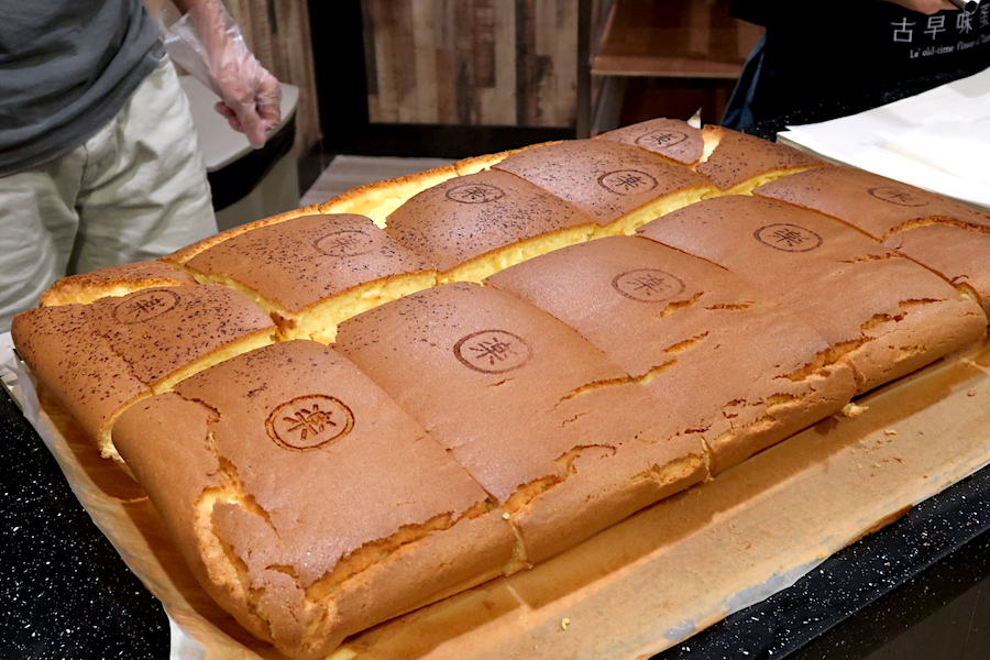 Castella Cake Seoul