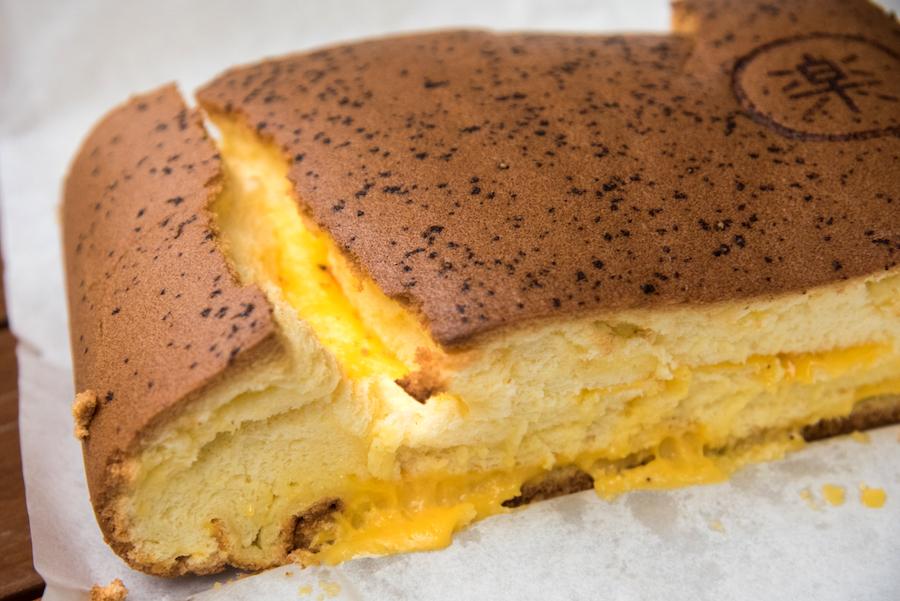 Castella Sponge Cake Tampines
