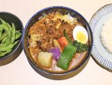 Sama Curry & Café - Popular Hokkaido Soup Curry Shop Arrives In Singapore, 30 Levels Of Spiciness