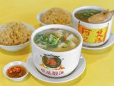 Ah Er Soup 阿2老火汤 - Chinese Herbal Soups At ABC Food Centre, With Michelin Bib Gourmand