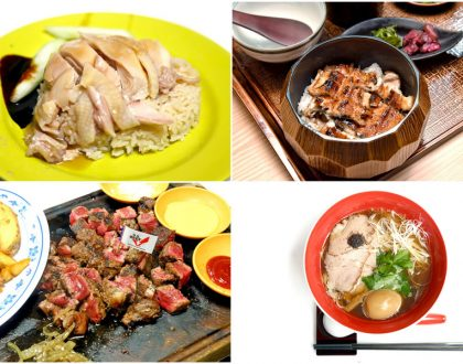 Michelin Bib Gourmand Singapore 2017 - 38 Restaurants & Hawker Stalls Make It To The List