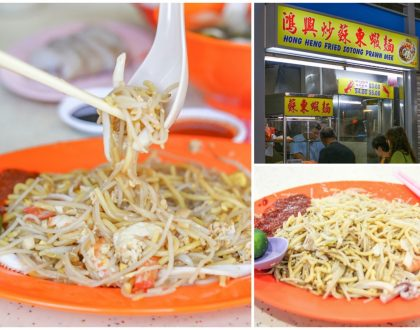 Hong Heng Fried Sotong Prawn Mee - Hokkien Mee At Tiong Bahru Market, With Michelin Bib Gourmand