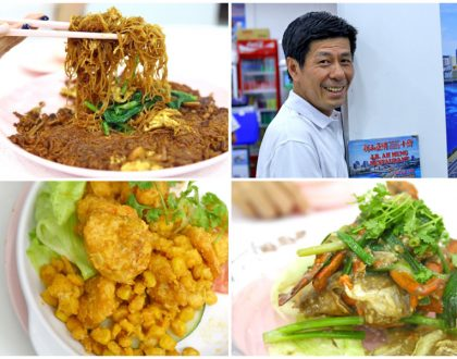 JB Ah Meng - Tasty White Pepper Crab and Salted Egg Prawn Roll, At Geylang Lor 30