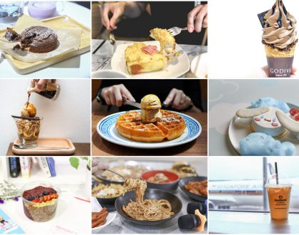 10 NEW Cafés In Singapore June 2017 - 1st Godiva Café In Southeast Asia, KTV Café, Affogato Café, Cinnamoroll Café