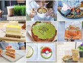 10 NEW Cafés In Singapore July 2017 - Pablo Cheese Tarts, Kki Cakes Make A Return